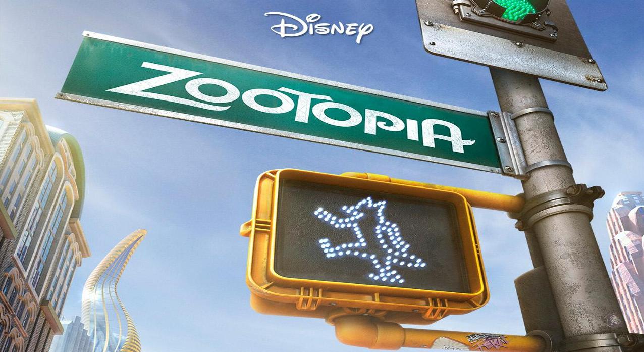[Movie Review] Zootopia (2016)